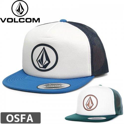 【ボルコム VOLCOM キャップ】FULL FRONTAL CHEESE HAT【ブルー】【グリーン】NO63