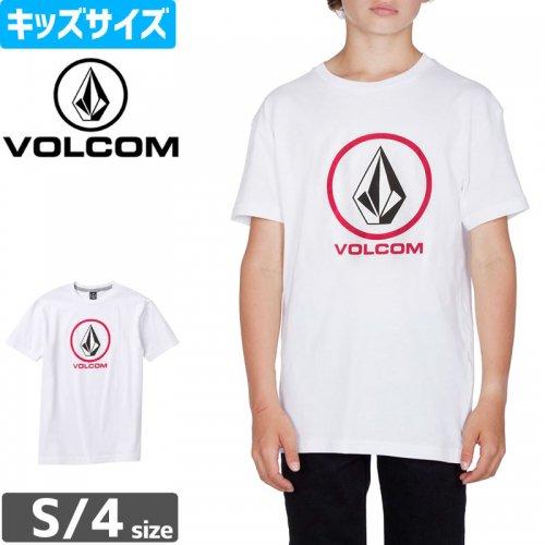 【VOLCOM ボルコム キッズ Tシャツ】NEW CIRCLE TEE YOUTH【ホワイト】NO80