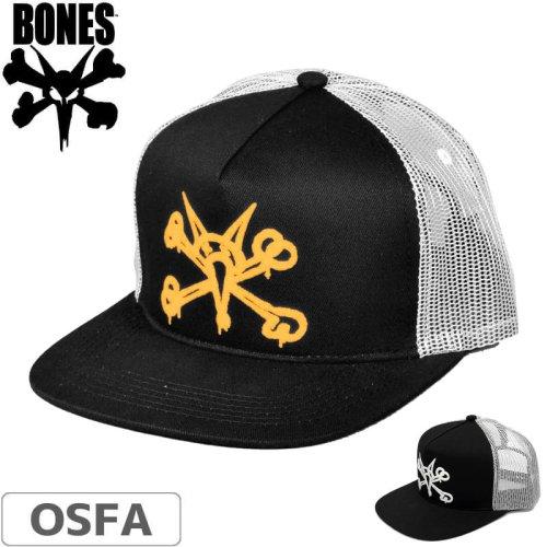 【BONES ボーンズ スケボー キャップ】PUFF TRUCKER MESH CAP【ブラックxゴールド】NO15