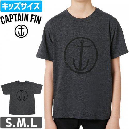 【CAPTAIN FIN キャプテンフィン キッズ Tシャツ】ORIGINAL ANCHOR BOYS TEE【チャコールヘザー】NO2