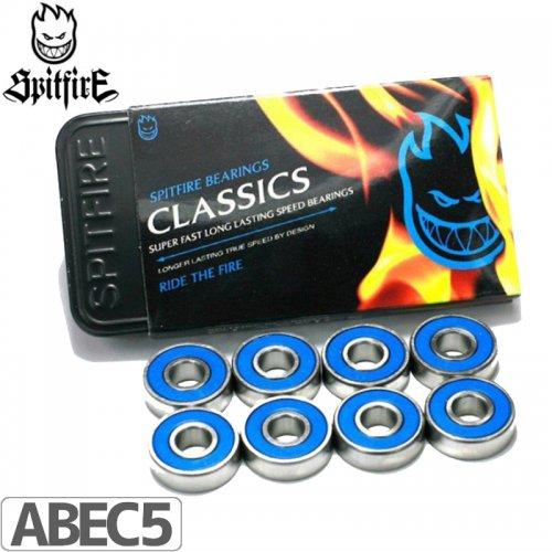 【SPIT FIRE スピットファイヤー ベアリング】CLASSIC BLUE BEARINGS【ABEC5】NO1