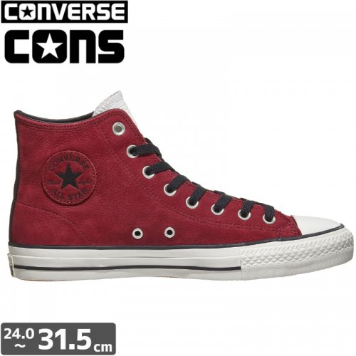 【CONS CONVERSE コンバース スケート シューズ】CTAS PRO HI SHOES POMEGRANATE RED【スウェード】NO39