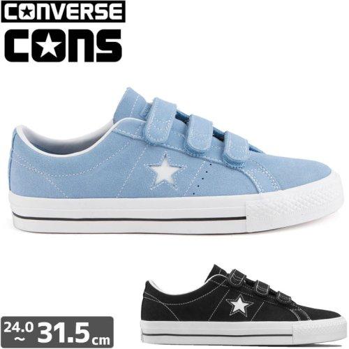 【CONS CONVERSE コンバース スケート シューズ】ONE STAR PRO 3V OX【スウェード】NO40