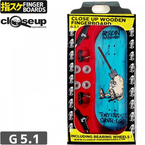 【クローズアップ CLOSE UP フィンガーボード】COMPLETE HEROIN SHOVLE EGG【G5.1】【33mm】NO106