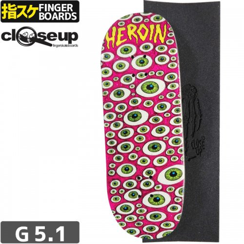 【クローズアップ フィンガーボード CLOSE UP FINGERBOARD】BOARD HEROIN EYES + RIPTAPE【33mm】NO9
