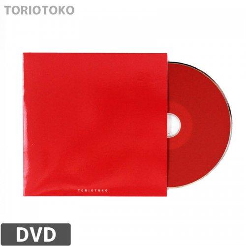 【スケボー スケートボード 映像作品】TORIOTOKO 東芝美津子 愛の鉄砲玉 DVD NO1