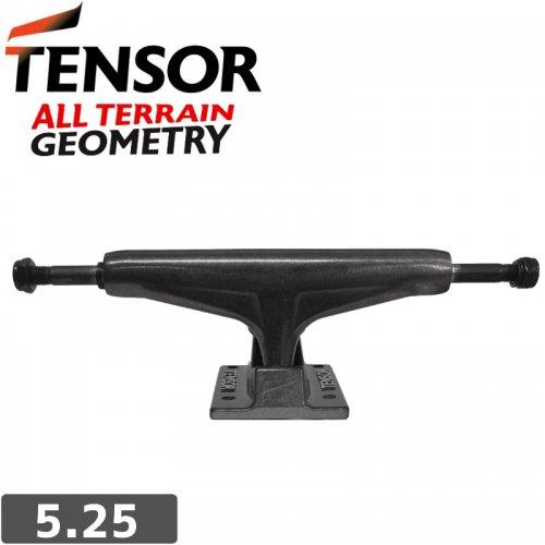 【テンサー TENSOR スケボー トラック】NEW ATG GLOSS BLACK ALUMINUM TRUCK【5.25】【REG】NO44