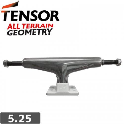 【テンサー TENSOR スケボー トラック】NEW ATG MIRROR WHITE ALUMINUM TRUCK【5.25】【REG】NO45