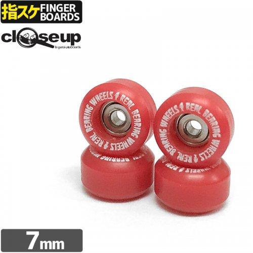 【クローズアップ フィンガーボード CLOSE UP】4 CNC RED BEARING WHEELS ベアリング&ウィールセット NO7