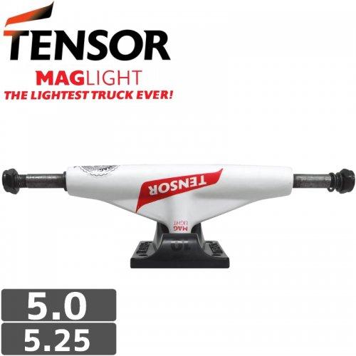 【テンサー TENSOR スケボー トラック】MAG LIGHT FLICK LO TRUCK【5.0】【5.25】【LOW】NO48