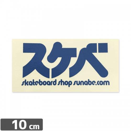 【スナベ ショップ ステッカー】スケベ【10cm x 5cm】NO1