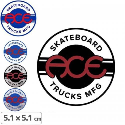 【ACE TRUCKS エース スケボー ステッカー】ROUND LOGO【5.1cm × 5.1cm】NO1