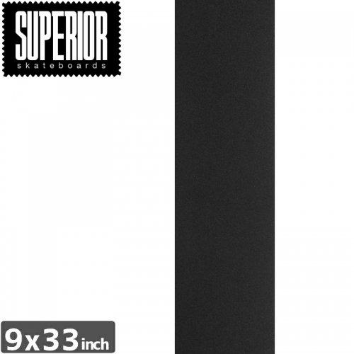 【スペリオル SUPERIOR スケボー デッキテープ】BLACK GRIPTAPE【9 x 33】NO1