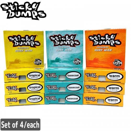 【サーフ ワックス サーフィン WAX】Sticky Bumps ORIGINAL【4個セット】NO3