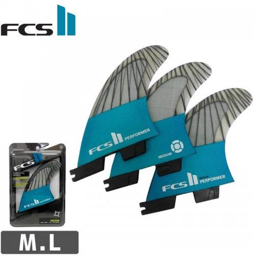 【サーフィン フィン サーフ パーツ】FCS II PERFORMER PC CARBON TRI FINS【2サイズ/3枚組】NO3