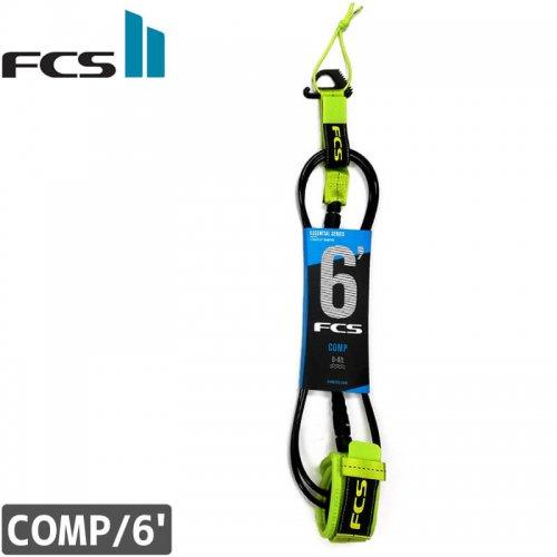 【サーフィン リーシュコード サーフ パーツ】FCS COMPETITION ESSENTIAL LEASH【6'/フルログリーン】NO1