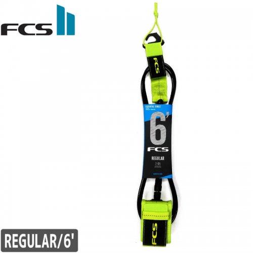【サーフィン リーシュコード サーフ パーツ】FCS REGULAR ESSENTIAL LEASH【6'/フルログリーン】NO2