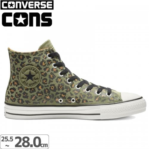 【CONS CONVERSE コンバース スケート シューズ】CHUCK TAYLOR ALL STAR PRO HIGH TOP【スウェード】NO42