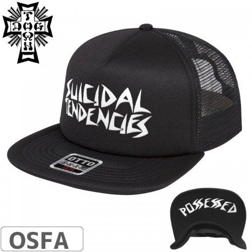 【DOG TOWN ドッグタウン スケボー キャップ CAP】SUICIDAL MESH FLIP HAT POSSESSED【ブラック】NO8