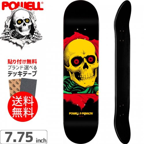 【パウエル POWELL スケートボード デッキ】BLACKLIGHT RIPPER 5  DECK[7.75インチ]NO47