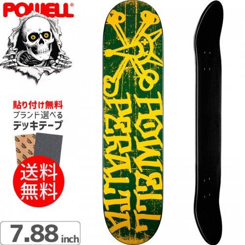 【パウエル POWELL スケートボード デッキ】VATO RAT SKATEBOARD DECK GREEN[7.88インチ]NO49