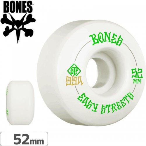 【ボーンズ BONES スケボーウィール】STF EASY STREETS 99A【V1】【52mm】NO168