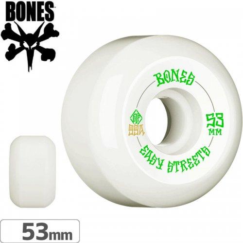 【ボーンズ BONES スケボーウィール】STF EASY STREETS 99A【V5】【53mm】NO169