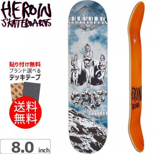 【HEROIN SKATEBOARDS ヘロイン デッキ】CHOPPER SPACE MONKEY DECK[8.0インチ]NO29
