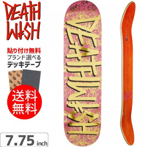 【デスウィッシュ DEATH WISH スケボー デッキ】DEATHSPRAY CHORUS DECK[7.75インチ]NO69