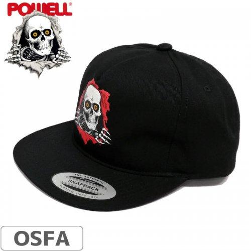 【パウエル POWELL PERALTA スケボー キャップ】RIPPER SNAPBACK HAT【ブラック】NO13
