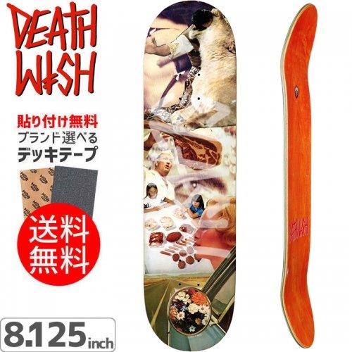 【デスウィッシュ DEATH WISH スケボー デッキ】SLASH MILLENNIA[8.125インチ]NO73