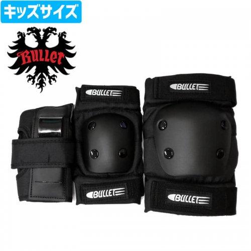 【バレット BULLET スケボー キッズ プロテクター】JUNIOR SETS パッド セット【ブラック】NO3