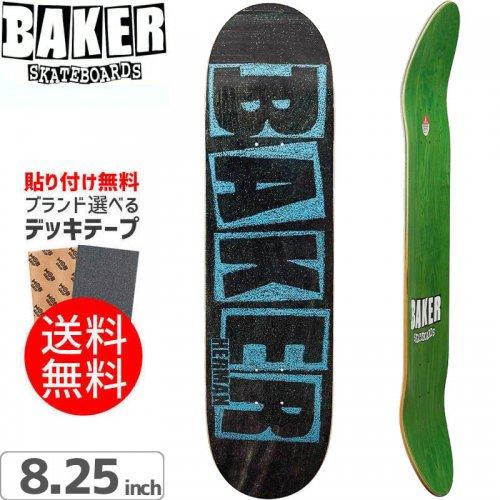 【ベーカー BAKER スケボー デッキ】BRAND NAME CHALK DECK[8.25インチ]NO208