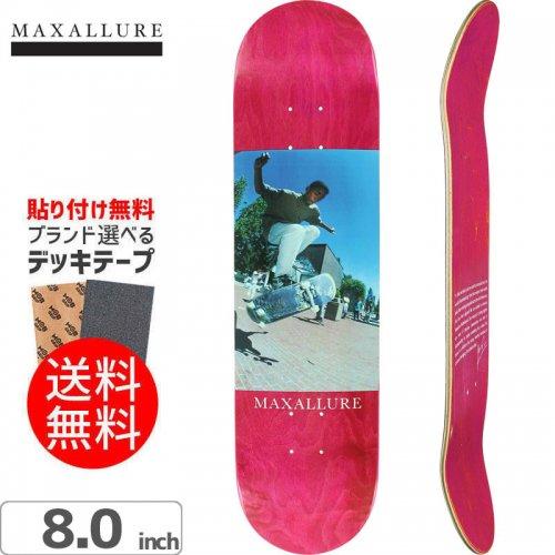 【MAXALLURE マックス アルーア スケボー デッキ】PINK LEGACY DECK[8.0インチ]NO1