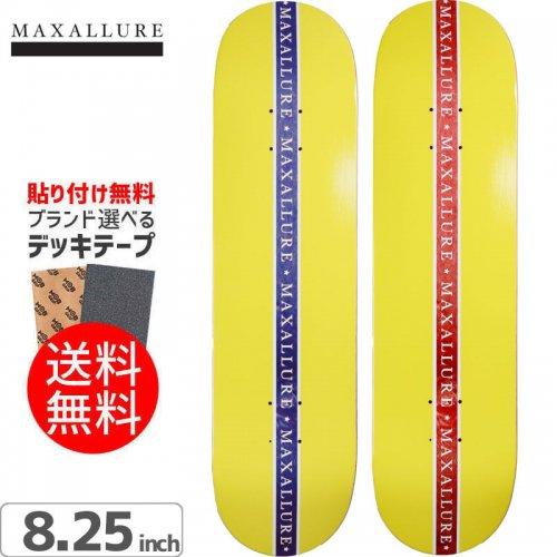 1週間限定SALE!【MAXALLURE マックス アルーア スケボー デッキ】STARTING LINE PASTEL DECK[8.25インチ]NO2