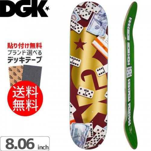 【ディージーケー DGK スケボー デッキ】BONES DECK[8.06インチ]NO306