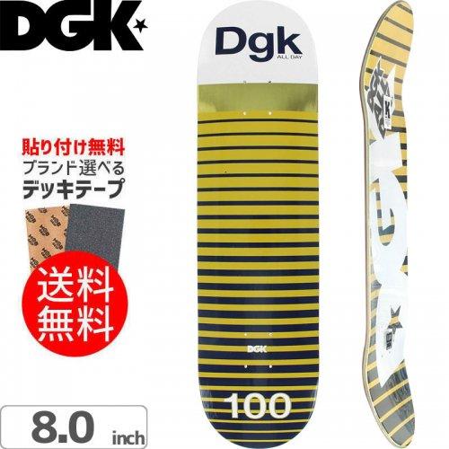 【ディージーケー DGK スケボー デッキ】100 YELLOW DECK[8.0インチ]NO308