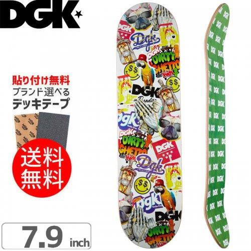 【ディージーケー DGK スケボー デッキ】STICK UP DECK[7.9インチ]NO309
