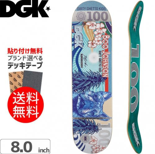 【ディージーケー DGK スケボー デッキ】PAID BOO DECK[8.0インチ]NO311