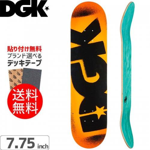 【ディージーケー DGK スケボー デッキ】FLUORESCENT LOGO ORANGE DECK[7.75インチ]NO314