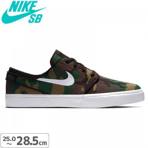【NIKE SB ナイキエスビー スケートシューズ】Nike SB Zoom Stefan Janoski Canvas【カモ】NO130