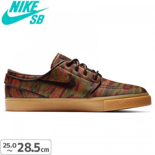 1週間限定SALE!【NIKE SB ナイキエスビー スケートシューズ】Nike SB Zoom Stefan Janoski Canvas Premium【マルチカラー】NO132