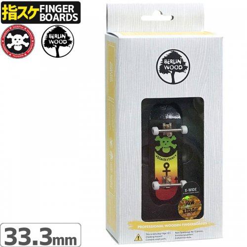 【ブラックリバー BLACKRIVER 指スケ】BW ANKER RASTA SET【コンプリート】【33.3mm】NO44