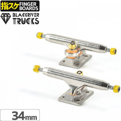 【ブラックリバー BLACKRIVER 指スケ】BR TRUCKS 2.0 X-WIDE 34mm【トラック】NO7
