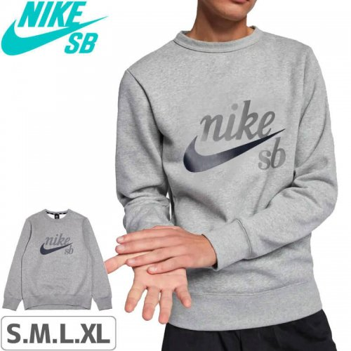 【Nike SB Icon ナイキエスビー スウェット】Men's Long-Sleeve Skateboarding Top【ヘザーグレー】NO4
