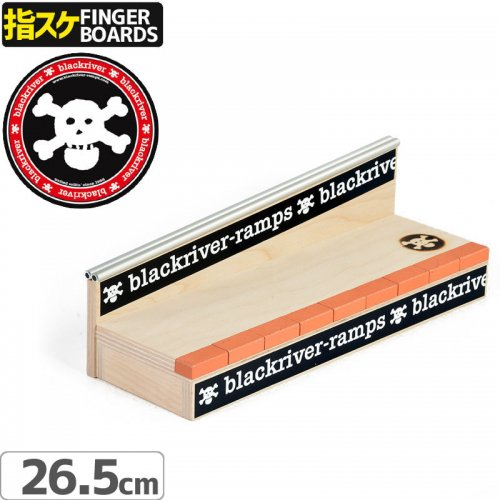 【ブラックリバー BLACKRIVER 指スケ】+BLACKRIVER-RAMPS+ BRICK N RAIL【26.5cm】NO45