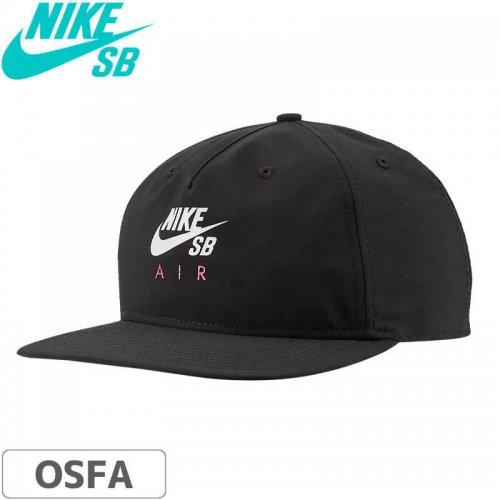 【ナイキ エスビー スケボー キャップ】NIKE SB PRO AIR CAP【ブラック】NO33