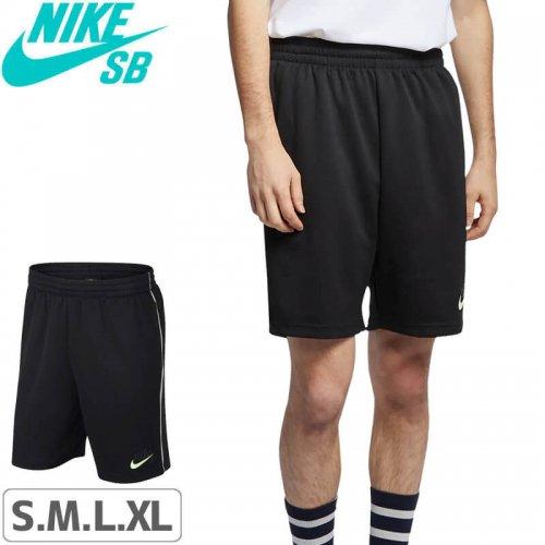 【ナイキエスビー ショーツ】Men's Skate Shorts Nike SB Dri-FIT【ブラック】NO20