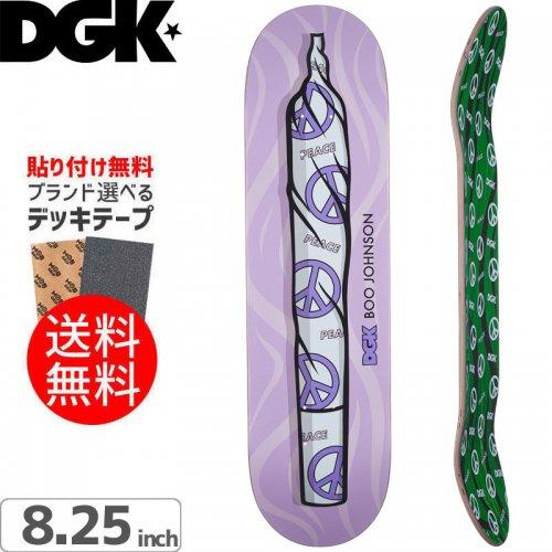 【ディージーケー DGK スケボー デッキ】BOO PEACE MAKER DECK[8.25インチ]NO316