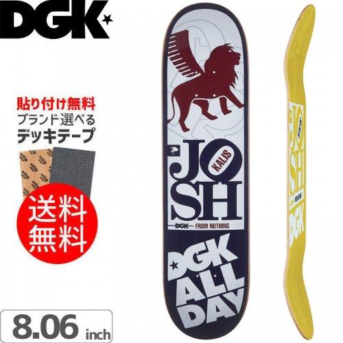 【ディージーケー DGK スケボー デッキ】KALIS ICON DECK[8.06インチ]NO317